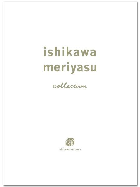 20180306-450600-catalog001