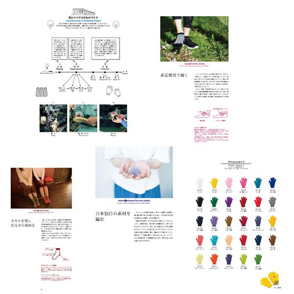 20180306-600600-catalog002