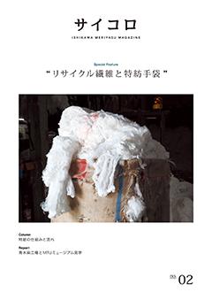 240photo-magazine002