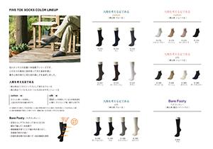 300photo-catalog102