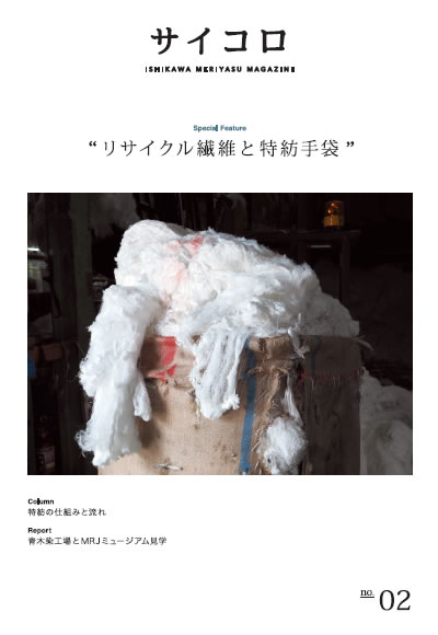 400photo-magazine002